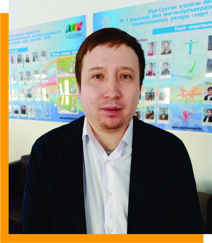 Керимкулов Ержан Бахытович