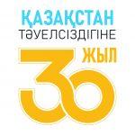 логотип55
